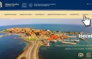 Община Несебър предоставя 13 нови електронни услуги