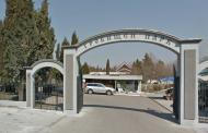 Общината брои 355 000 лева за частен терен, ще разширява Гробищния парк