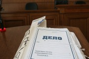 Оставиха в ареста Денислав Христов, обвинен в държане с цел разпространение на близо 6 кг. метамфетамин