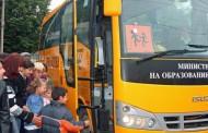 Жена напердаши дечица в училищен автобус