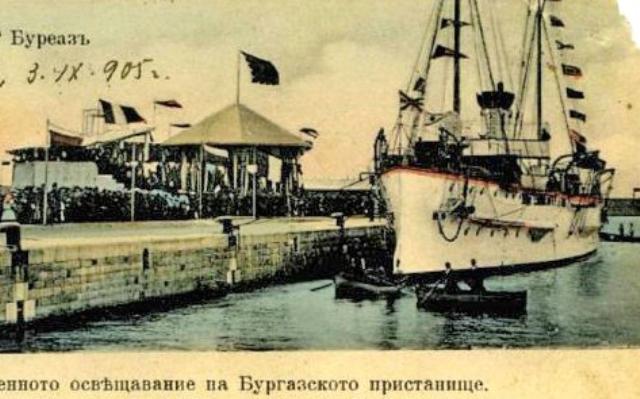 Изпращайте фотографии за конкурса на бургаското пристанище до 10 април