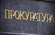 Повдигнаха обвинение на кмета на Созопол