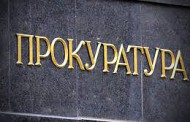 Два сигнала срещу Пламен Георгиев - един в КПКОНПИ и един в Прокуратурата