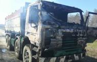 Ето го изгорелия камион, натъпкан с бежанци. Имало и деца
