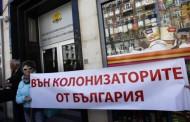 Вдигнаха протест пред КЕВР заради скъпия газ
