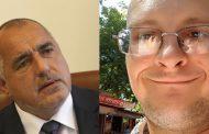 Борисов се извинил на Васил по телефона: Бопаджиите се престарават