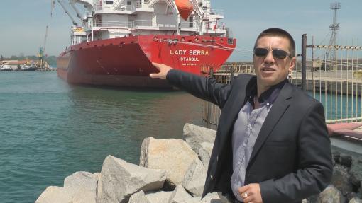 Пристанище Бургас  отбеляза 116 години