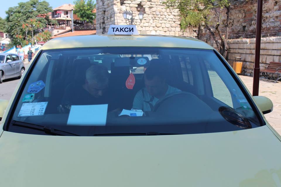 Таксиметров шофьор ограби хърватски турист