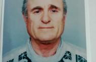 Полицията търси Никола Събев