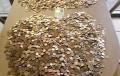 Бургазлия си купи сВинетка с 5 кила стотинки
