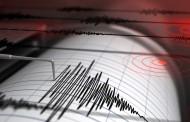 Земетресение люшна гръцки острови