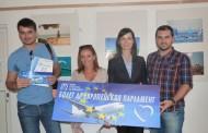 """Мария Габриел награди победителите във фотоконкурса """"Бургас-европейски град на спорта"""""""