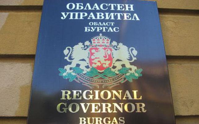 Губернаторът насрочи консултации за състава на РИК