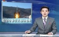 Севрна Корея изпрати човек на Слънцето, взел проби и се върнал