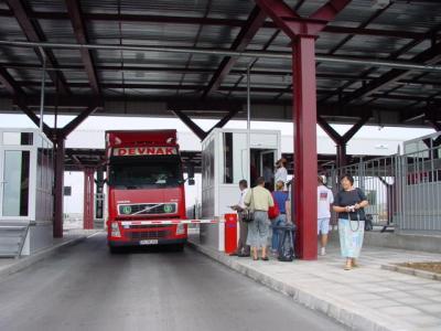20 митничари и гранични служители задържани на ГКПП
