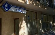 """""""ЛИНА"""" отвори лаборатория и във Варна, прави изследвания с отстъпка всеки месец"""