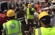 Блъсканица на хаджа край Мека взе 310 жертви