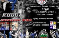 В Поморие ще се проведе Национален детски турнир по КУДО