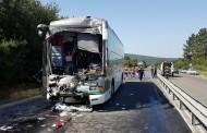 Ексклузивно! Тежка катастрофа между два автобуса с чешки туристи  (ВИДЕО)