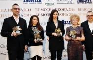 Започва онлайн гласуването за БГ модна икона 2015