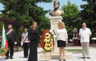 Несебър почете паметта на Ботев