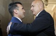 Договорът за добросъседство с Република Македония ще бъде подписан съвсем скоро