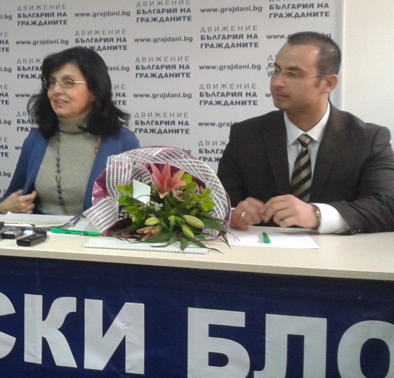 Меглена Кунева: Няма да се кандидатирам за народен представител