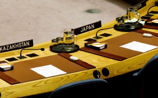 Осем страни поискаха извънредно съвещание на СС на ООН заради Йерусалим