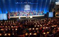 Израел официално напуска ЮНЕСКО