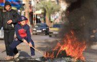 Палестинците на протест след решението на Тръмп за Йерусалим
