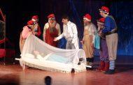 Снежанка и седемте джуджета на 16 декември в Операта