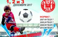 Бургас събира каймака на родния футбол