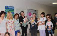 Подкрепете проекта на УМБАЛ Бургас в Дарителския кръг