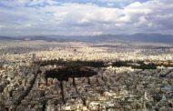 Земетресение с магнитуд 4,6 разтърси Атина