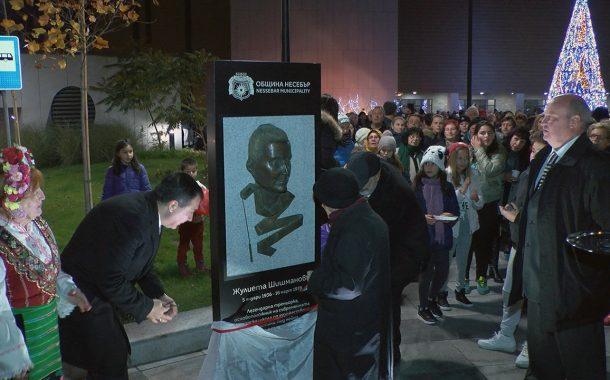 Несебър с нов площад на името на Жулиета Шишманова/ видео/