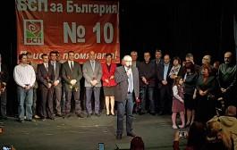""""""" БСП за България """"  в Бургас откри предизборната си кампания, борят се за 4 мандата /видео/"""