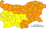 Обявиха оранжев код за Бургас за силен дъжд и сняг