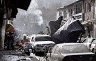 Мощна експлозия разтърси центъра на Кабул, 95 души са убити