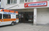 Преди да отидете в болницата по празниците, минете през личния лекар