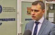 ВМРО: