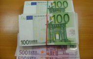 Недекларирани 25 000 евро иззеха митническите служители на ГКПП Малко Търново.
