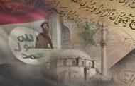 Задържаха предполагаем терорист от ИДИЛ на границата ни
