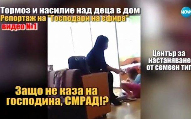 И в Борован раздават шамари на децата (ВИДЕО)