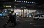 Версия: Експлозията на руския самолет е станала във въздуха