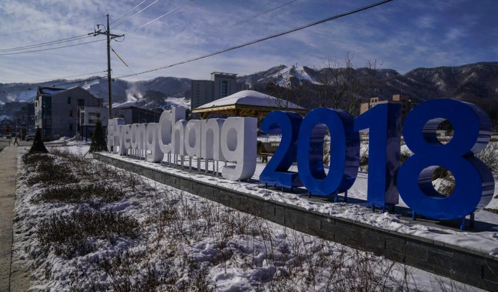 Откриват Зимните олимпийски игри в Пьонгчанг