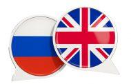 Лондон прекратява контактите с Москва, гони 23 руски дипломати
