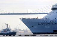 Най-големият круизен кораб в света пое на първия си курс (СНИМКИ)