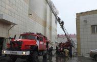 Три деца и една жена са загинали при пожар в руски търговски център