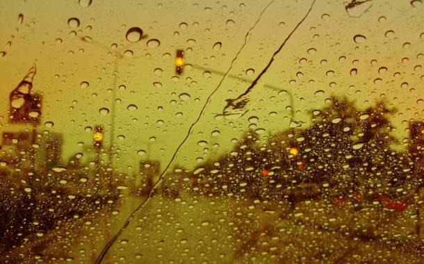 До края на юли ще е есен