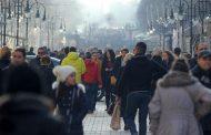 БАН: 25% от българите ще изчезнат до 2040 година